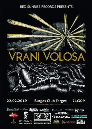 VRANI VOLOSA VV_Target_Burgas_Poster_22.02.19