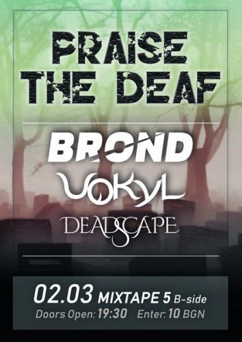 Vokyl, Brond и Deadscape plakat copy