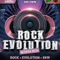 rock evolution 2019
