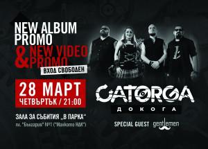 CatorgaEventFlyer28Mart_Preview