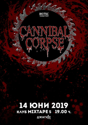 cannibal corpse CC20190614BG