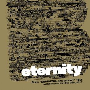 BORIS – eternity