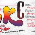EKS - live