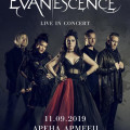 Evanescence Poster Bulgaria