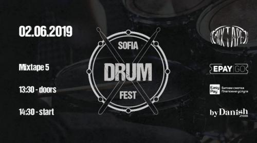 Sofia Drum Fest SDF_fb_cover_001