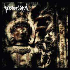 vishurddha2019