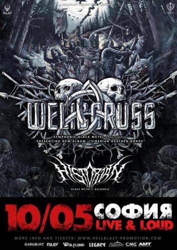 welicoruss-poster