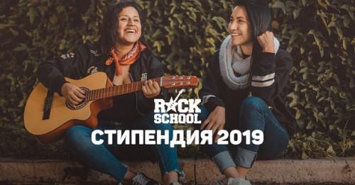 RockSchool FB-Post8