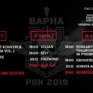 VarnaRockFest