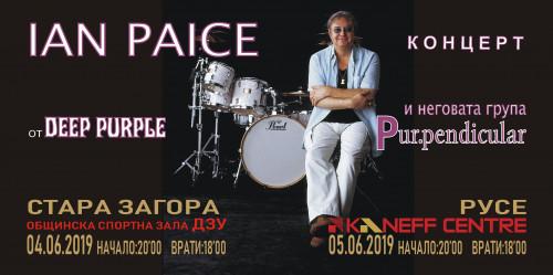 ianpaice2019