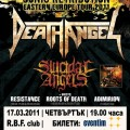 Death_Angel_poster