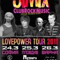 Jimix poster