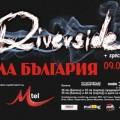 Riverside_plakat