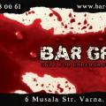 barGrind