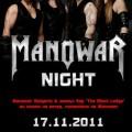 manowar_night_2011