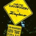 Hate&Zaplaxa