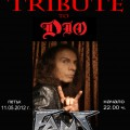 tribute_to_dio