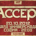 Poster-Accept-R2
