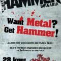 poster_metalhammer_a3_blacklodge_1340686434