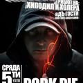 svetlio_5sept_pork_pie_web