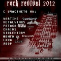 CHERVEN BRYAG ROCK REVIAL 2012