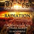 hades radiation