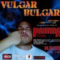 Vulgar Bulgar