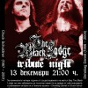 Dimebag Darrell / Chuck Schuldiner tribute night