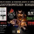 boris fanaforia, blackmail