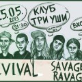 revival savage ravage 25.05