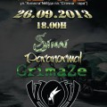 klosh grimaze paranormal 26.09.13
