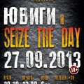 yuvigi seize the day 2013-09-27