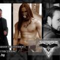 Bulgarian Gothic Boys