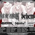 behemoth cradle tour