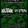 blaast -system 29.11