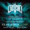 lieveil formless r tour -sofia