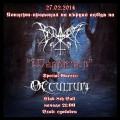 occultum & belgarath