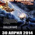Amon Amarth poster 2