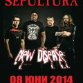 SEPULTURA New Disease Poster