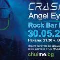 crashbrake 30.05.14