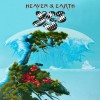 Yes Heaven and Earth 2014
