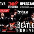 Beatles forver