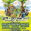 ailqkfest2014 OK i like fest
