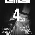 center_poster