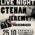 stenli_jeremy_1500