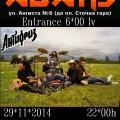 adams 29112014