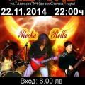 adams rocka rolla 22112014