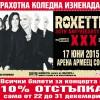 Roxette promo