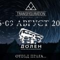 Transfiguration_vision