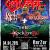 chronosphere2015-poster